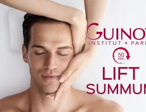 Лифтинговый уход Lift Summum от Guinot — для Мужчин